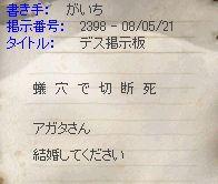 e0064647_0293259.jpg