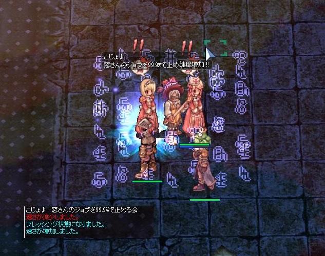f0101947_200838.jpg