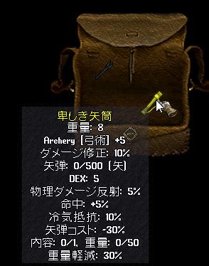 b0022669_18594092.jpg