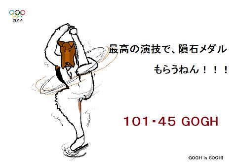 e0276872_10441536.png