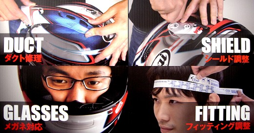 Araiヘルメットテクニカルプロショップ。_b0163075_841418.jpg