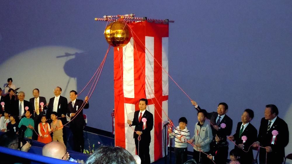 多摩六都科学館開館20周年記念式典に参加して_b0190576_221103.jpg