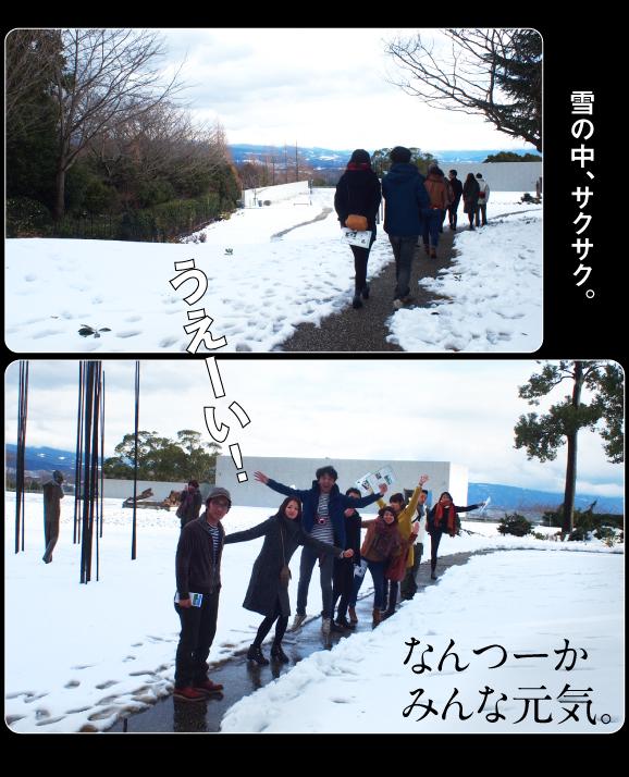 b0315480_20104362.jpg