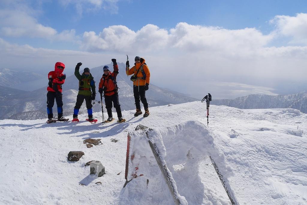 漁岳と小漁山を登ってオコタンペ湖へ、3月2日-その1-_f0138096_22175142.jpg