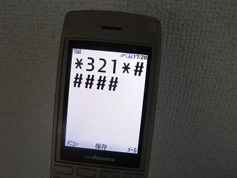 f0103797_2034271.jpg