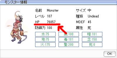 f0149798_16463211.jpg
