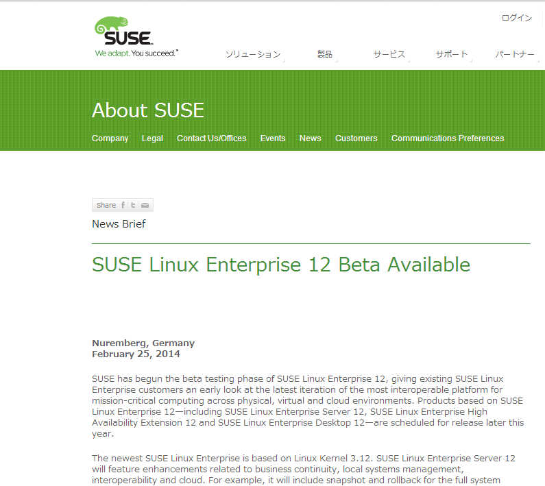 SUSE Linux Enterprise 12 Beta Available_a0056607_16441017.jpg