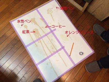 漆喰の汚れおとし_a0148909_10284093.jpg