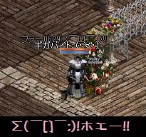 f0072010_2237732.jpg