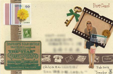 カード文通 Chicaさんへ_a0275527_23494864.jpg
