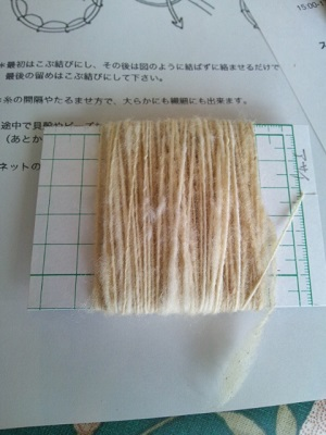 手紡ぎ&ドリームキャッチャーづくり_c0033636_042190.jpg