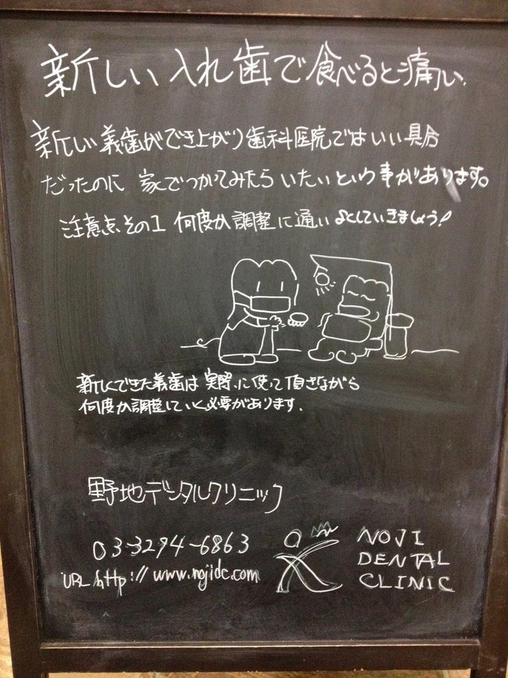 b0112648_1636089.jpg