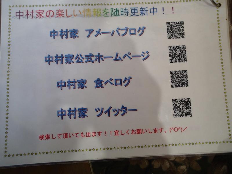 f0315953_17004746.jpg