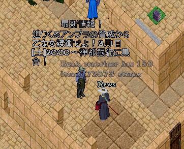b0022669_20204868.jpg