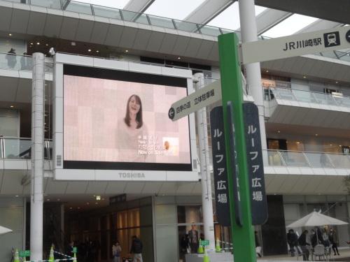 ただいまの約束発売記念インストアライブ@ラゾーナ川崎ありがとう!_e0261371_22015149.jpg