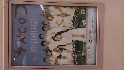 f0193680_904052.jpg