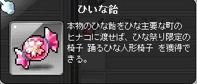 c0084904_1603638.jpg