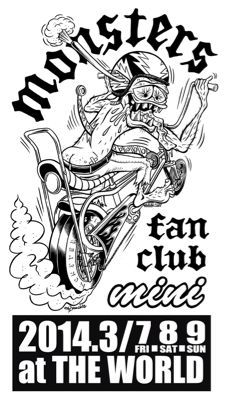 MONSTERS FAN CLUB mini_c0083911_20285258.jpg
