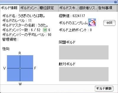 c0321122_01312655.jpg