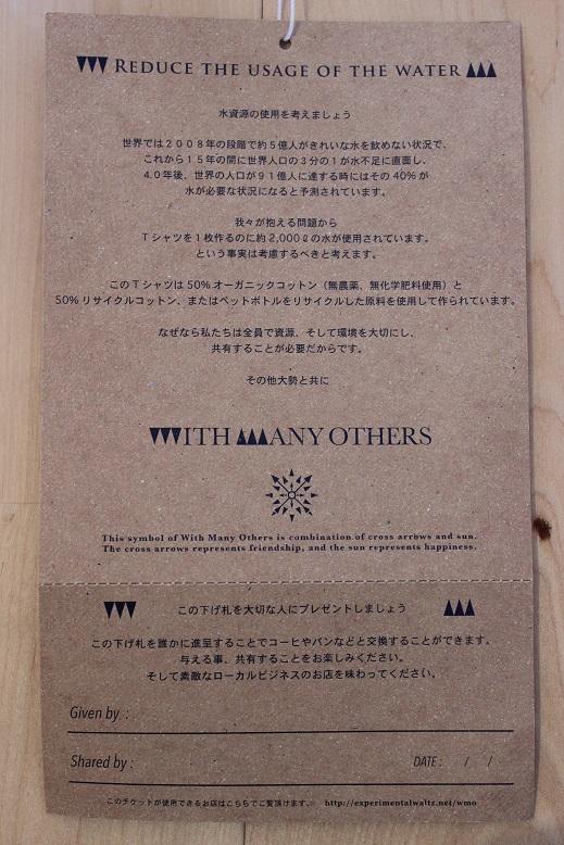 """3月9日\""""THANK YOU PARTY\""""お知らせ_f0191324_939583.jpg"""