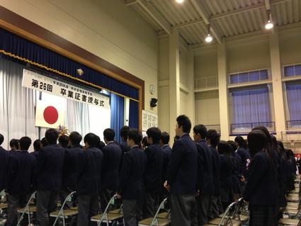 「帝京安積高等学校 第26回 卒業証書授与式」_f0259324_11425084.jpg