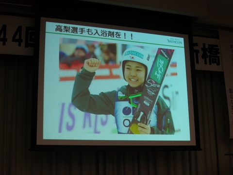 「21世紀は日本の世紀であるべきです」_d0046025_19305431.jpg