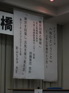 「21世紀は日本の世紀であるべきです」_d0046025_19341082.jpg