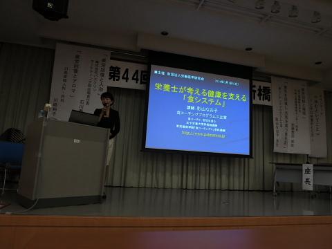 「21世紀は日本の世紀であるべきです」_d0046025_1934443.jpg