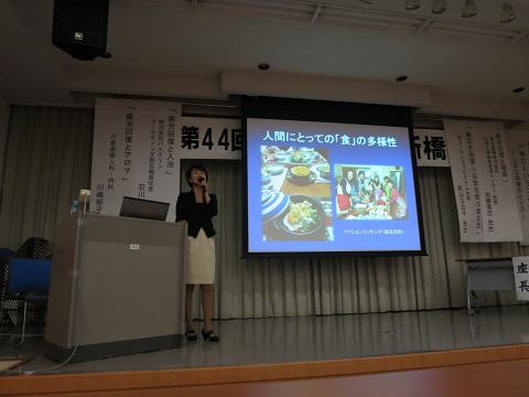 「21世紀は日本の世紀であるべきです」_d0046025_1935577.jpg