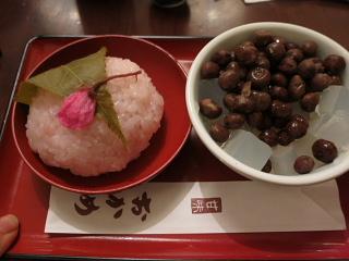 「21世紀は日本の世紀であるべきです」_d0046025_19383370.jpg