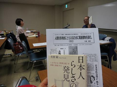 「21世紀は日本の世紀であるべきです」_d0046025_19411726.jpg