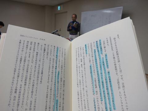 「21世紀は日本の世紀であるべきです」_d0046025_1943697.jpg