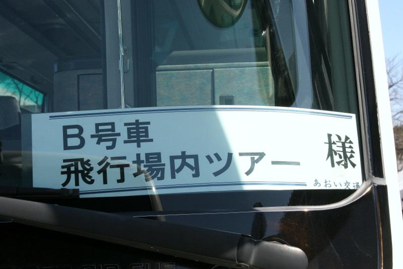 b0314633_14000352.jpg