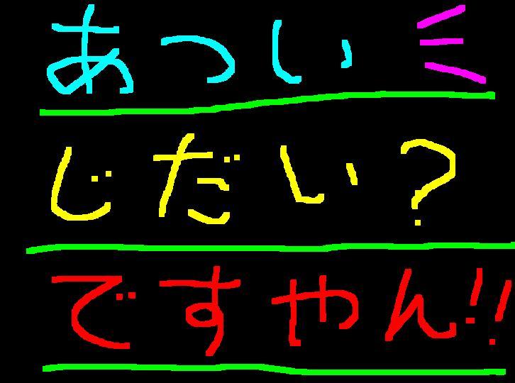 f0056935_18521489.jpg