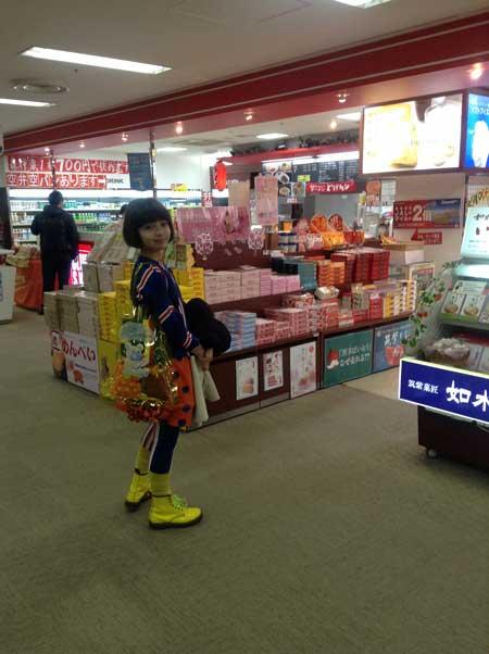 東京2DAYS avec manon n°1_a0262845_1339173.jpg