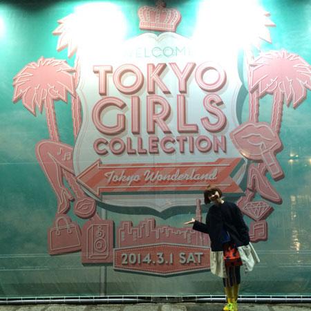 東京2DAYS avec manon n°1_a0262845_14255529.jpg