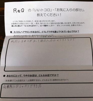 b0223849_16351880.jpg