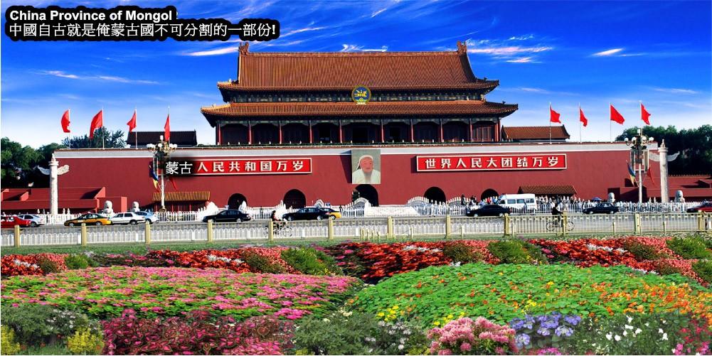 Total War 蒙古_e0040579_11241577.jpg