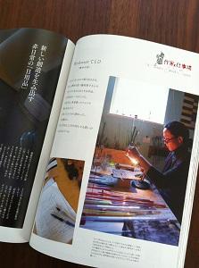冊子掲載とイベントのお知らせ。_e0198187_10224927.jpg