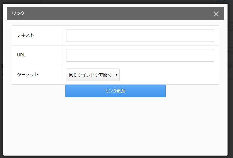 【β版管理画面の使い方】画像アップロード/修正項目についてお知らせ_a0029090_19074668.jpg