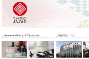 NY国際レストラン&フードサービスショーにTakumi Japan登場!!!_b0007805_0395315.jpg