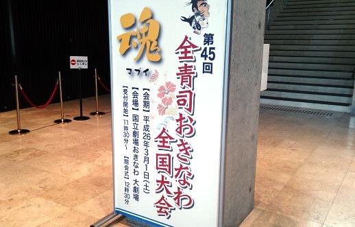沖縄にて_f0221707_21142579.jpg