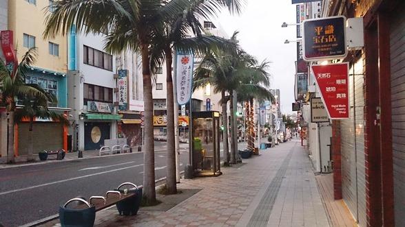 沖縄にて_f0221707_21235235.jpg