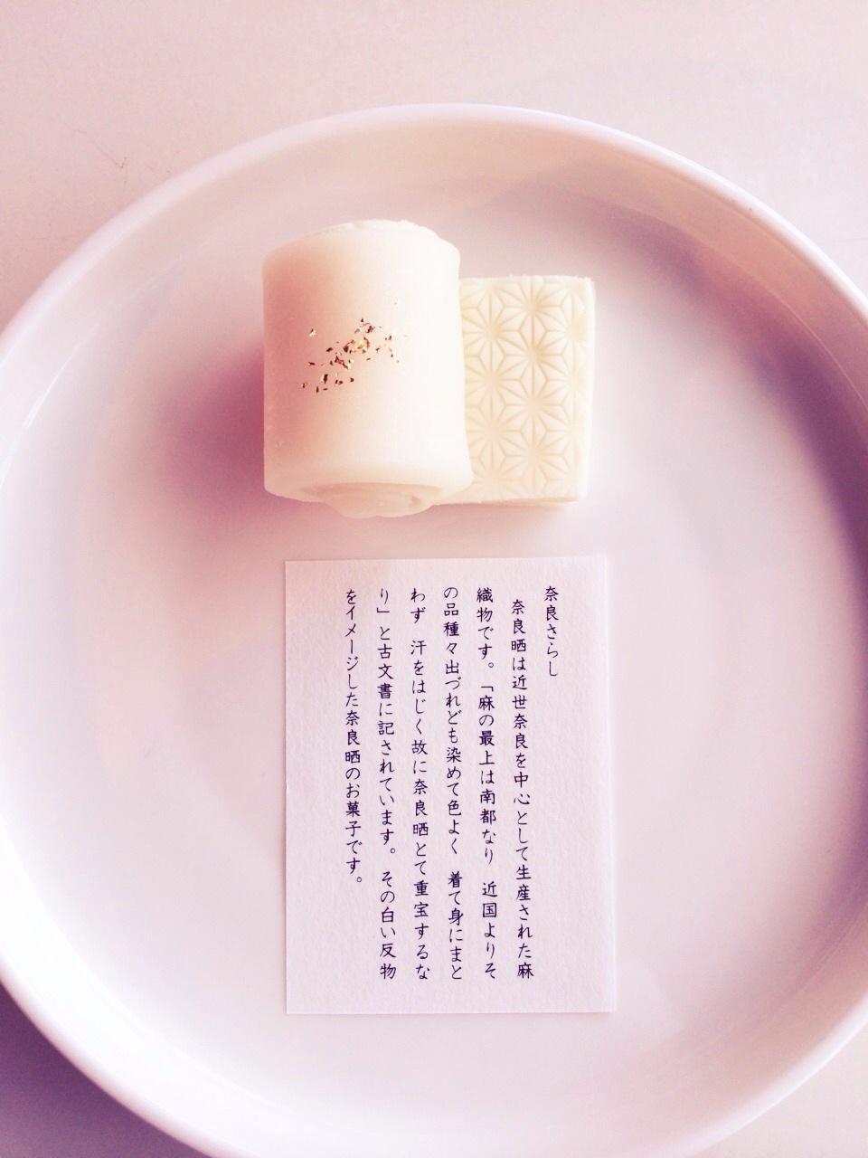 奈良から春の便り_f0201310_19163104.jpg