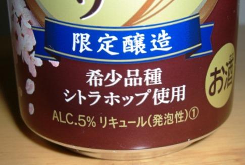 b0081121_6311623.jpg