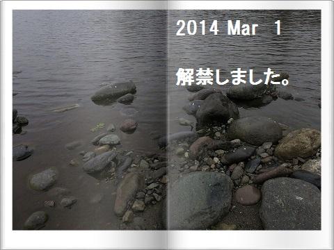 d0227723_22551722.jpg