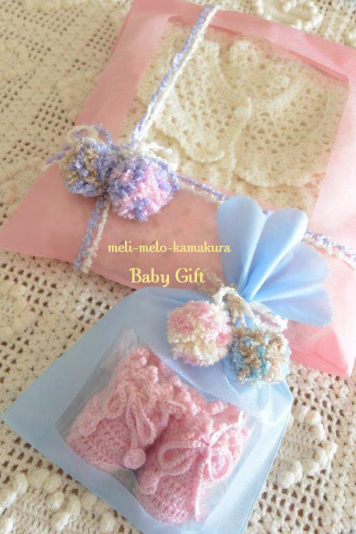 ◆Wrapping*Baby Gift_f0251032_11243855.jpg