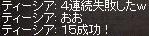 a0071546_046199.jpg
