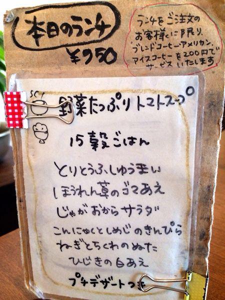 ヤサシイウタ_e0292546_11132440.jpg