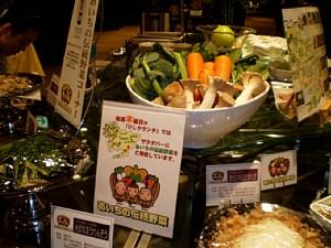 愛知の伝統野菜のサラダバー_c0141652_14484942.jpg